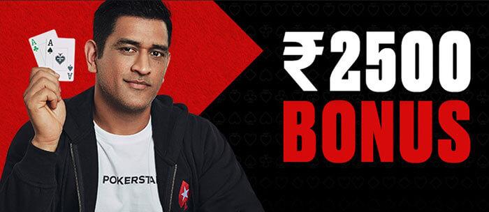PokerStars India Bonus